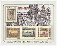 80-летие первой азербайджанской марки, беззубцовый блок из 4м; 500 М х 4