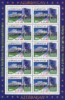 Азербайджан - член Совета Европы, М/Л из 10м; 1000 M x 10