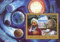 800-летие астронома Назираддина Туси, блок; 3000 М