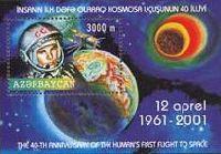 40 лет полета Ю.Гагарина в космос, блок; 3000 М