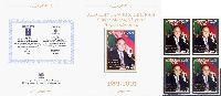 10-я Годовщина независимости, Президент Г.Алиев, буклет из 4м; 5000 M x 4