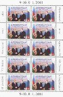 Визит Президента В.Путина в Азербайджан, М/Л из 10м; 1000 M x 10
