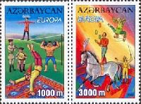 ЕВРОПА'02, 2м; 1000, 3000 M