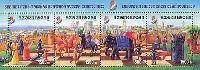 Чемпионат Европы по шахматам среди юниоров, блок из 4м; 1500 M x 4