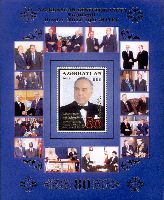 80-летие Президента Г.Алиева, блок; 10000 М