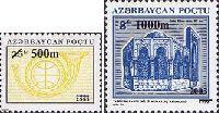 Надпечатки новых номиналов на № 034, № 019, 2м; 500 M, 1000 М