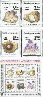 Надпечатки новых номиналов на № 028-029 (Минералы), 4м + М/Л из 4м и 2 купонов; 500 M х 8