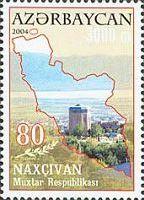 80-летие Нахичеванской автономной республики, 1м; 3000 M