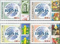 """50-летие первого выпуска марок по программе """"ЕВРОПА"""", 4м; 3000 M x 4"""