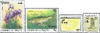 Надпечатки новых номиналов на № 015 (Цветы, 1 M), № 016 (Рыбы, 1 М), № 031 (Стандарты, Почтовый рожок, 25 M), № 138 (Стандарт, Башня, 100 М), 4м; 10г x 4