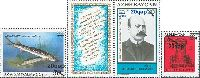 Надпечатки новых номиналов на № 016 (Рыбы, 1 М), № 024 (Писатель Д.Мамедкулизаде), № 124 (Стандарт, Башня, 3000 М), 3м; 20г x 3