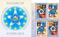 ЕВРОПА'06, буклет из 2 серий