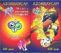 Кубок мира по футболу, Германия'06, 2м в сцепке; 20, 60г