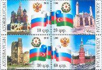 Год России в Азербайджане, 4м в квартблоке; 10, 20, 30, 60г