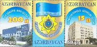 Таможня Азербайджана, 2м + купон в сцепке; 20, 60г