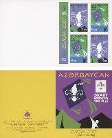 ЕВРОПА'07, буклет из 2 серий