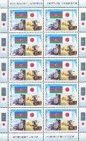 Дружба Азербайджан-Япония, М/Л из 10м; 1.0 M x 10