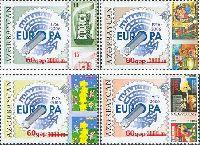 """Надпечатки новых номиналов на № 244 (50-летие первого выпуска марок по программе """"ЕВРОПА""""), 4м беззубцовые; 60г x 4"""