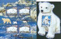 Белый медведь, блок из 4м + блок; 60г x 4, 1.0 М
