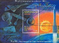 50 лет первому искусственному спутнику, блок; 1.0 М