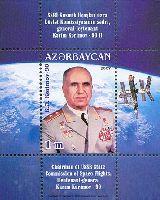 Генерал К.Каримов, блок; 1.0 М