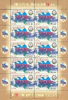 90-летие народного государства Азербайджан, М/Л из 10м; 20г х 10