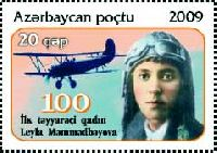 Первая азербайджанская летчица Лейла Маммадбекова, 1м; 20г