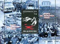 Трагические события 20 Января 1990 в Баку, блок; 1.0 M