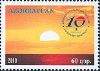 Налоговое министерство Азербайджана, 1м; 60г