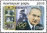 Актер А.Алекперов, 1м; 20г