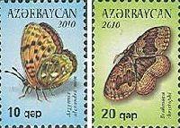 Стандарты, Фауна, Бабочки Азербайджана, 2м; 10, 20г