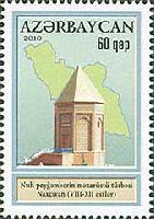 Историческая архитектура Нахичевани, 1м; 60г