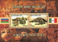 Совместный выпуск Азербайджан-Мексика, Древняя архитектура, блок из 2м; 60г x 2