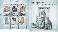 Фауна, Кошки, блок + М/Л из 6м; 10, 20, 30, 40, 50, 60г, 1.0 М