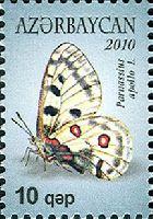 Стандарт, Фауна, Бабочки Азербайджана, 1м; 10г