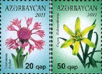 Стандарты, Цветы Азербайджана, 2м; 20, 50г