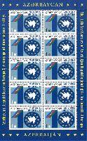 Азербайджан - член Совета Европы, М/Л из 10м; 1.0 M x 10