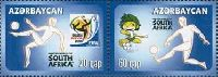 Кубок мира по футболу, ЮАР'10, 2м в сцепке; 20, 60г