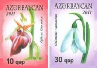 Стандарты, Цветы Азербайджана, 2м беззубцовые; 10, 30г