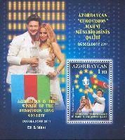 Азербайджан - победитель конкурса Евровидение'11, блок; 1.0 М