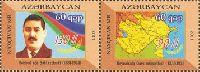 Политический деятель Бехбуд Шахтахтинский и Карcский договор 1921 года, 2м в сцепке; 60г x 2