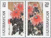 Флора, Цветение хризантем, 2м в сцепке; 10, 20г