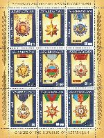 Ордена Азербайджана, М/Л из 9м; 0.60г x 9
