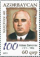 Литературовед А. Заманов, 1м; 60г