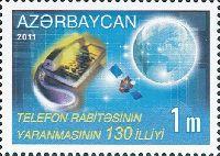 Телефонная связь в Азербайджане, 1м; 1.0 М