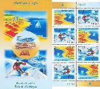ЕВРОПА'12, буклет из 4 серий