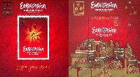 Конкурс Евровидение'12 в Баку, 2 блока; 60г x 2
