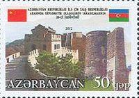 20-летие дипломатических Азербайджанско-Китайских отношений, 1м; 50г