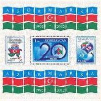 "20 лет образования компании ""Азермарка"", блок; 1.0 M"