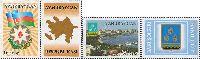 Государственные символы Азербайджана и виды Баку, 2м + 2 купона; 60г х 2